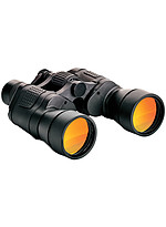 Product Review Binoculars with Cover & Travel Case